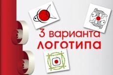 Афиша, постер 44 - kwork.ru