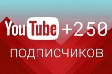 Сделаю уникальный логотип 26 - kwork.ru