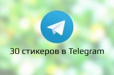 Озвучу любой текст качественно 30 - kwork.ru