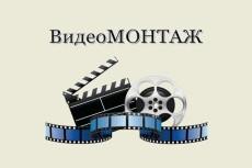 Наберу текст, транскрибация аудио или видео формата в текст 3 - kwork.ru