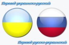 Наполнение интернет-магазина товарами 5 - kwork.ru