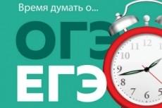 Информатика и ИТ, ЕГЭ по информатике 8 - kwork.ru