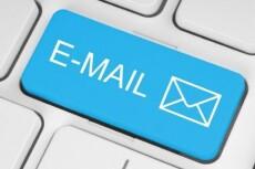 Регистрирую E-mail оптом: yandex, mail.ru, rambler 11 - kwork.ru