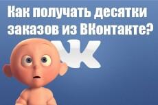 Аккаунты VK новые 3 - kwork.ru