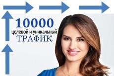 14 тысяч свободных доменов с ТИЦ и PR готовых к регистрации 22 - kwork.ru