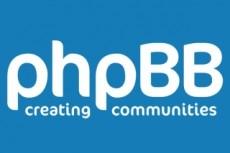 Установка форума phpBB 8 - kwork.ru