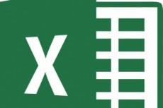 Заполню Excel информацией, товарами 33 - kwork.ru