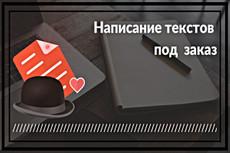 Наберу текст 40 - kwork.ru