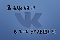 31 вечная ссылка с суммарным Тиц более 200000 + 170000 13 - kwork.ru