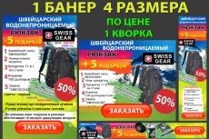 Сделаю Ваше резюме заметным и успешным 23 - kwork.ru