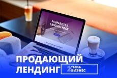 Видеомонтаж для инстаграма 4 - kwork.ru