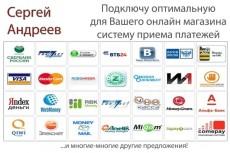 сделаю парсинг любого сайта 5 - kwork.ru
