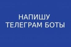 Напишу скрипты для БД на SQL 20 - kwork.ru