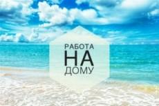 База проверенных поставщиков 9 - kwork.ru