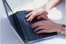 размещу ваши статьи на ваших сайтах 5 - kwork.ru