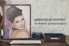 Флаеры, листовки 7 - kwork.ru