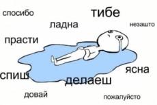 Корректура 7 - kwork.ru
