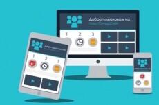 Напишу Angular приложение 17 - kwork.ru