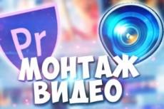 Переведу музыку из нотного текста в звук 24 - kwork.ru