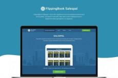 Сайт строительной тематики, дизайн, 925 статей, автонаполнение + бонус 21 - kwork.ru