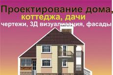 Помогу с электромонтажем дома и квартиры 19 - kwork.ru