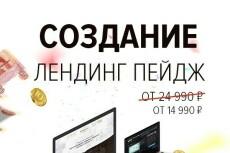 Разработаю логотип с душой 31 - kwork.ru