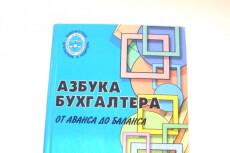 Напишу статью по инвестированию 4 - kwork.ru