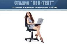 Готовый сайт под ключ 6 - kwork.ru