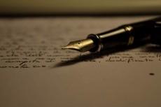 напишу два стихотворения на заданную  тему 3 - kwork.ru