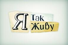 Создам landing page на WordPress 4 - kwork.ru