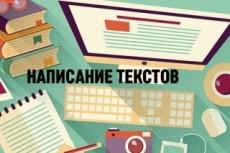 Переделаю или напишу текст песни, любой жанр на любую музыку 18 - kwork.ru