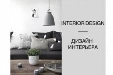 Напишу статью по темам искусства и дизайна 15 - kwork.ru