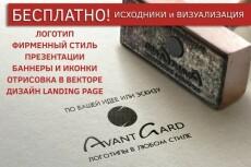 Дизайн Логотипов Компании, магазины, творческие проекты 34 - kwork.ru