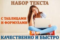 Уникальное Фото 5 - kwork.ru