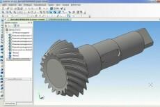 Создам 3D-модель по вашему чертежу, фрагменту, эскизу 21 - kwork.ru