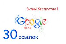 Статейный прогон по 30 сайтам + Бонус 27 - kwork.ru