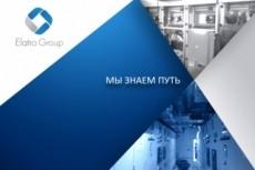 База компаний Вашего города 22 - kwork.ru