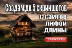 сделаю логотип + фавикон (в подарок) в едином стиле 8 - kwork.ru
