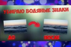 Сделаю заставку для видео - интро 4 - kwork.ru