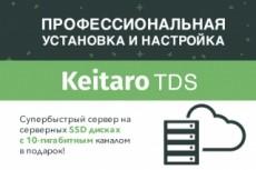 Установлю панель социальных кнопок на вашем сайте 10 - kwork.ru