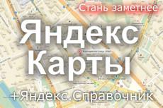 Разработка макета для мыла с несмываемым логотипом 11 - kwork.ru