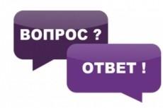 Наполню Ваш сайт товарами 7 - kwork.ru