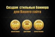Создам Листовки и брошюры 12 - kwork.ru