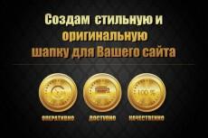 Создам баннеры 20 - kwork.ru
