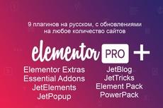 Обновить сайт за 1 кворк 8 - kwork.ru