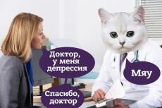 Напишу оригинальное поздравление 4 - kwork.ru