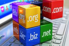 Подберу домен и хостинг 8 - kwork.ru