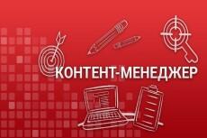 Размещу готовые статьи на сайте 5 - kwork.ru
