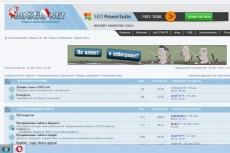 сдам в аренду подпись на mmgp.ru 3 - kwork.ru