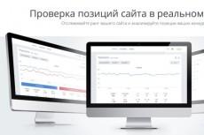 Напишу статью, пресс-релиз, новость, интервью, обзор 3 - kwork.ru